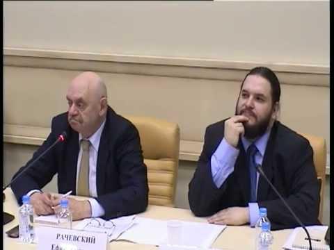 Круглый стол в Общественной Палате РФ (2013)